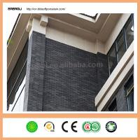 Wholesale 240*60mm Clay eco-friendly porcelain tile for houses school construction college from china suppliers