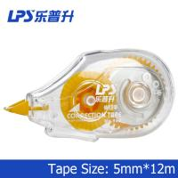 Wholesale Classical Buff Colored Correction Tape With 12m Correction Tape Roller 954 from china suppliers