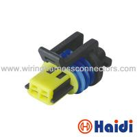 Buy cheap Multi Pin Electrical Automotive Wiring Harness ConnectorsFemale Sealed 15336024 from wholesalers