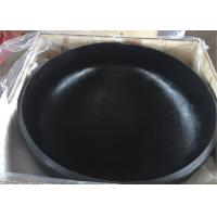 Wholesale Welding Connection Carbon Steel Pipe Cap Forged Round Shape A420 WPL6 from china suppliers