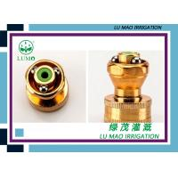 Wholesale Brass High Pressure Water Spray Nozzles , Micro Mist Spray Nozzles from china suppliers