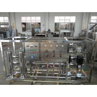 Wholesale Fully - Automatic Compact Reverse Osmosis System 380V 50HZ Electric Driven from china suppliers