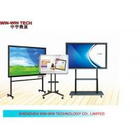 "Wholesale All In One PC 65"" Full HD LCD Touch Screen Kiosk , Education Digital Signage from china suppliers"