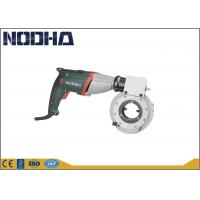 Wholesale Professional Adjustable Speed Pipe Beveling Machine Easy Maintain from china suppliers
