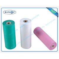 Wholesale Function Antibacterial PE Coated Plastic Disposable Non Woven Bed Sheets from china suppliers
