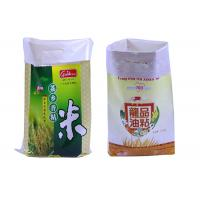 Wholesale Double Stitching Polypropylene Pp Woven Bags 50 Kg Pp Woven Fertilizer Bags from china suppliers