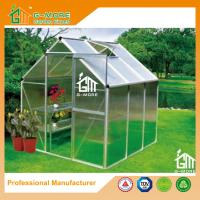 Wholesale 195 x195x185cm Silver Color Economic Popular Series Aluminum Greenhouse from china suppliers
