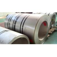 Buy cheap 316L Secondary Stainless Steel Coils 2B NO.1 0.6 - 14.0mm Thickness from TISCO from wholesalers