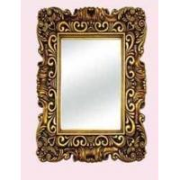 Buy cheap pu photo frame,plastic mirror frame from wholesalers