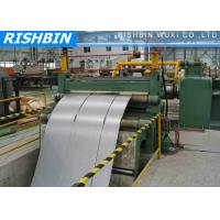 Wholesale Automatic Fabric Slitting Steel Coil Cutting Machine with 0 -100 mm / min Speed from china suppliers
