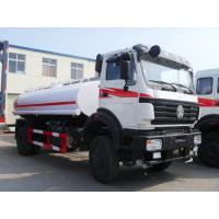 Wholesale Beiben 4x4 Off Road water Truck 10000L -Beiben Water Trucks,Pumper Tanker BeiBen for sale. from china suppliers