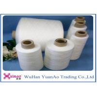 Wholesale High strength Anti-pilling Polyester Knitting Yarn for Garment or Socks Knitting from china suppliers