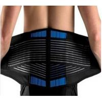 Buy cheap Adjustable Neoprene Double Pull LUMBAR SUPPORT from wholesalers