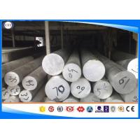 Buy cheap 1045/C45E Hot Rolled Steel Bar Peeled Steel Round Bar With Peeled & Polished Surface Size 10-320mm from wholesalers