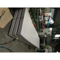Buy cheap Produce 304 / 316L Stainless Steel Checkered Plate 2mm 3mm 4mm 5mm 6mm 8mm Thickness from wholesalers