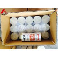Wholesale Aluminium Phosphide 56% Public Health Chemical Fumigation Preparation Flammable from china suppliers