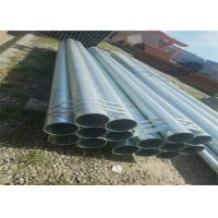 Wholesale Zinc Coated BS1387 Galvanized Steel Water Pipe 1/2-8 Inch BS ASTM A135  A795 from china suppliers