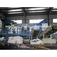Wholesale Customized Waste Waste Plastic Recycling Line Plastic Bottles Recycling Machine from china suppliers