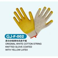 Wholesale Yellow 10, 11, 12 inch Erogonomic safty latex cotton Coated Work Glove for garden from china suppliers