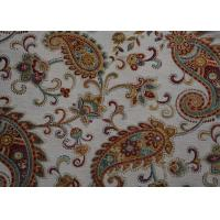 Wholesale Polyester Velvet Chenille Upholstery Fabric , Chenille Couch Fabric from china suppliers