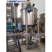 Wholesale Vertical Fish Feed Mixer Machine , Stainless Steel Tank Mixer D1200 * H2750mm from china suppliers