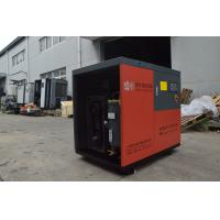 Wholesale Industrial Screw Type Air Compressor 22KW 30HP for Pharmaceutical Materials Machinery from china suppliers