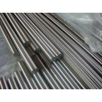 Wholesale TITANIO Gr.2 R50400 3.7035 Titanium bar from china suppliers