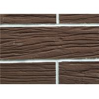 Wholesale Durable Flexible Ceramic Tile Wood Look Ceramic Tile For Wall Decoration from china suppliers