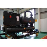 Wholesale Energy Saving R134a Ground Source heat pump 380V 50Hz from china suppliers