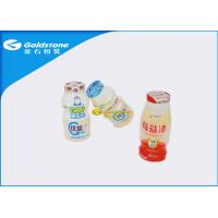 Wholesale Cap Aluminium Foil Packaging Lids , Flavored Juice Flexible Packaging Materials from china suppliers