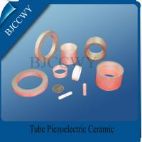 Wholesale 3/5/15 Piezoelectric Ceramic Discs from china suppliers