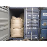 Quality Rapid-setting CSA Cement grade 72.5 for GRC products for sale
