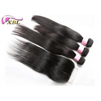 Buy cheap Silky Straight Virgin Cambodian Hair Bundles With Closure No Bad Smell Black from wholesalers