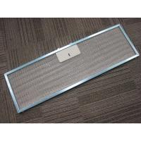 Wholesale KITCHEN GREASE FILTERS from china suppliers