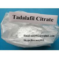 Wholesale Sex Male Enhancement Steroids Sexual Cia Tadalafil Citrate 20mg MOQ 10g from china suppliers