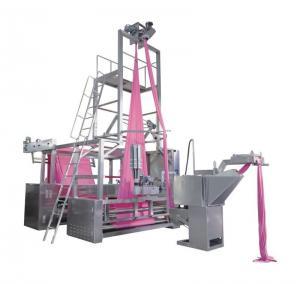 China Fabric Finishing Machines , Rope Slitting Machine on sale
