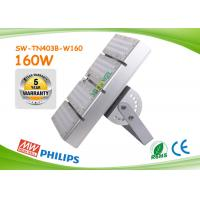 Wholesale 80Ra module cool white 160w led flood light for outdoor public lighting from china suppliers