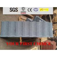 Wholesale sand coated  metal roofing purchase from china suppliers