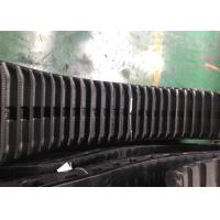 Wholesale NISSAN RT400 Excavator Rubber Track  Rubber Crawler 450*90*58 for Construction Equipment from china suppliers