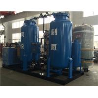 Wholesale Carbon Stainless Steel PSA whole Nitrogen Generator System(Blue/ White) from china suppliers