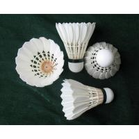 Wholesale competition shuttlecock of DAYI sports from china suppliers