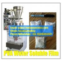 Wholesale PVOH Water Soluble Film Packaging Machine for Washing Detergent from china suppliers