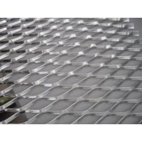 Wholesale Perforated  flattened Expanded Plate Mesh / heavy gauge wire mesh from china suppliers