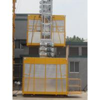 Wholesale Construction Small Electric Hoist Elevator 0 - 96 m/min for Building from china suppliers