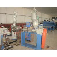 Wholesale High Speed PPR Plastic Pipe Production Line With 3 Laye Fiber Glass Complex from china suppliers