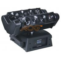 Buy cheap 11 / 37Channel Led Moving Head Lights AC110V / 240V Auto For Bar from wholesalers