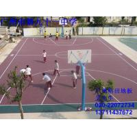 Wholesale Suspended Interlocking Plastic Outside Basketball Court Flooring, Athletic Floor Mat from china suppliers