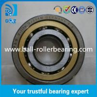 Wholesale QJ304M 4 Point Contact Ball Bearing 25 Degree Contact Angle 15mm Height from china suppliers