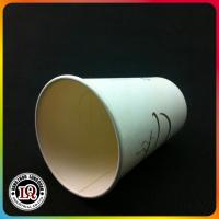 12oz single wall  disposable paper cup for coffee