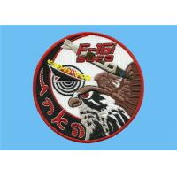 Wholesale Eagle emblem embroidered patches, China factory for garment embroidered logo patch badges, from china suppliers